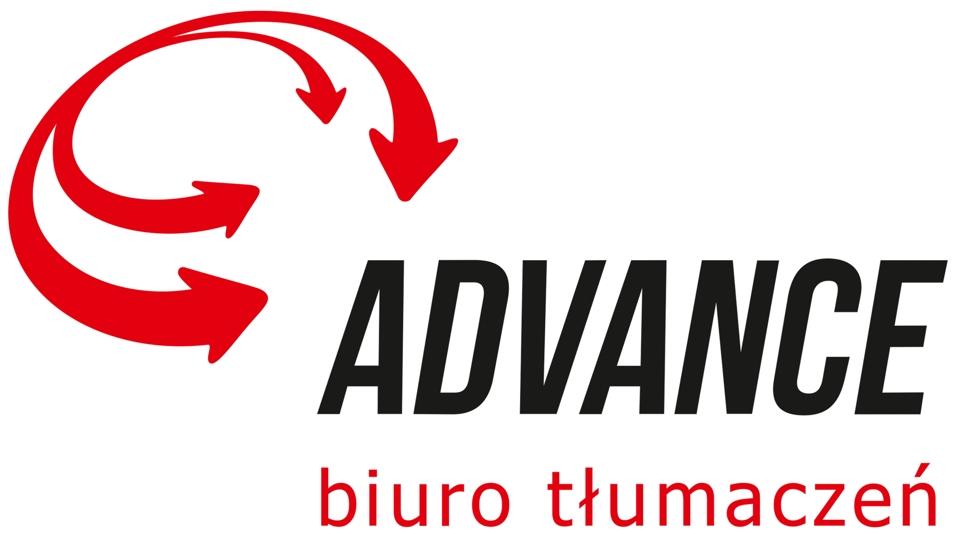logo_Advance